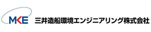 三井造船環境エンジニアリング株式会社