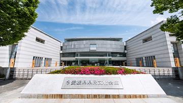 愛媛県県民文化会館